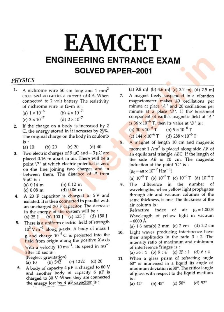Eamcet Papers Pdf