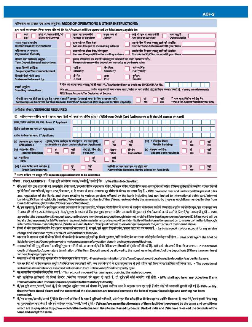 indian bank fixed deposit form download