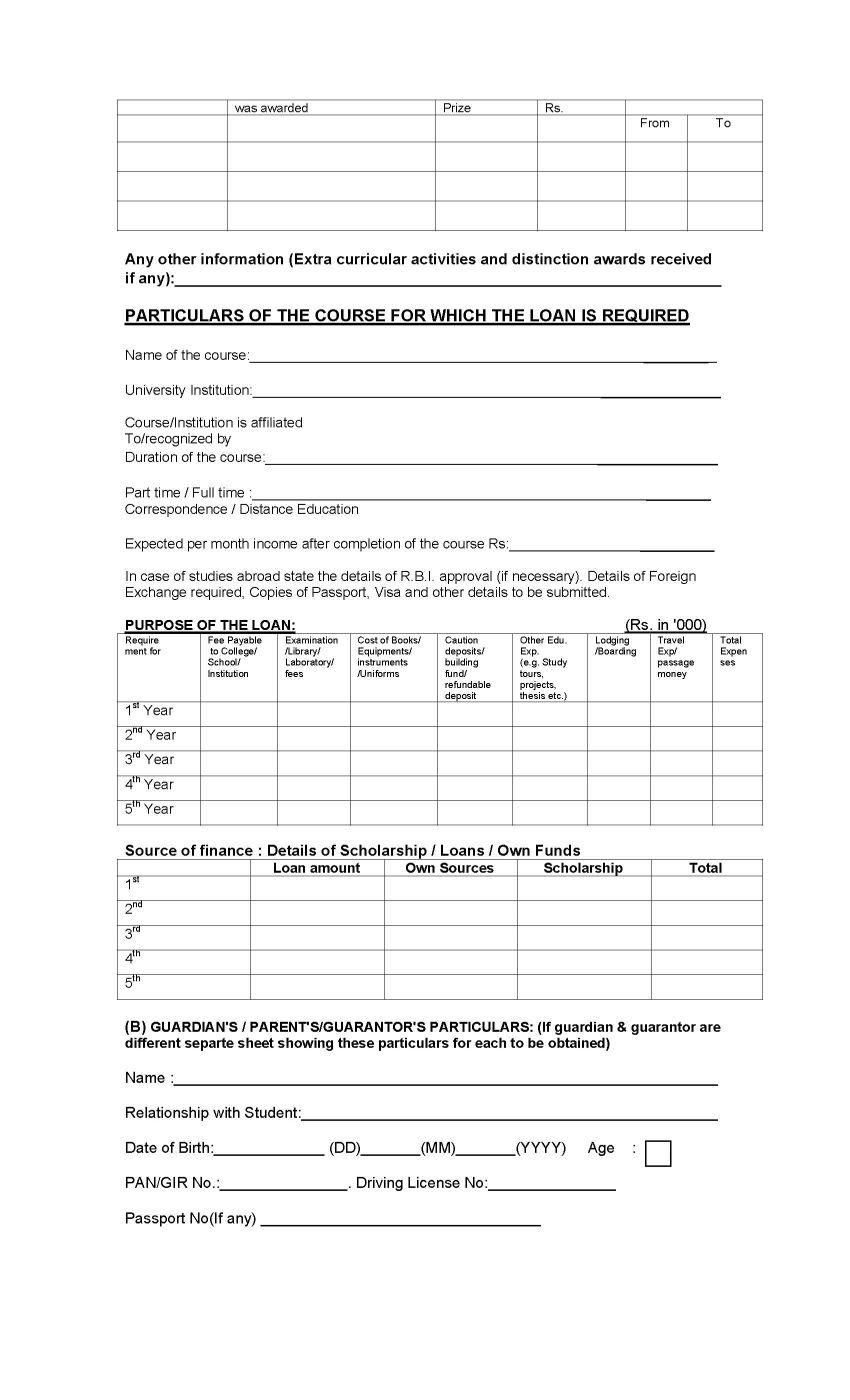 scss application form bank of baroda