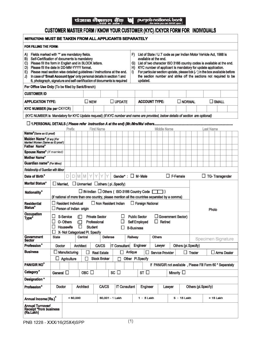 pnb net banking form download excel