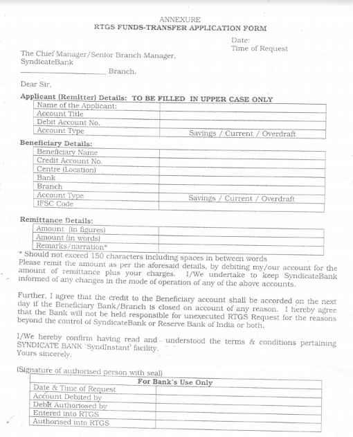 Sbh Rtgs Form Pdf
